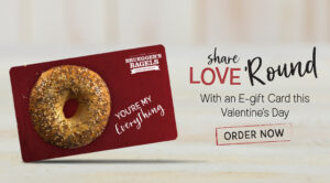 ROTATING SLIDER: CLICK to buy a gift card for your sweetie on Valentines Day. Links to our gift card site.